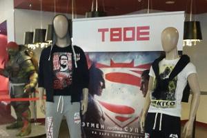Бренд одежды ТВОЕ и сеть кинотеатров КАРО объявляют о старте супергеройской акции