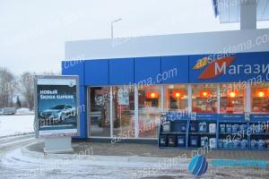 Advertising Media Group представляет рекламную кампанию для новой ŠKODA Superb
