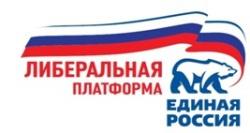 Повестку Партии на будущих выборах обсудили единороссы в Ставрополе