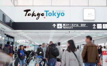Новый логотип и слоган Токио для продвижения японской столицы за рубежом в качестве первоклассного туристического направления