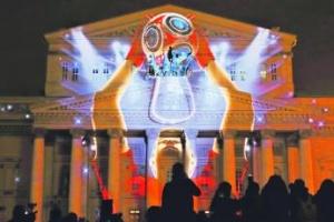 «Апостол» брендирует 11 городов к чемпионату мира-2018