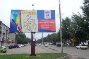 В Барнауле разместили 10 билбордов с детскими рисунками
