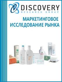 Анализ рынка медицинских гигиенических средств для взрослых: подгузники, пеленки и др. в России