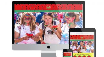 Атилект разработал сайт Арбузного фестиваля в Камышине