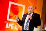 Донские бизнесы получат базовые стратегии развития на 3-5 лет