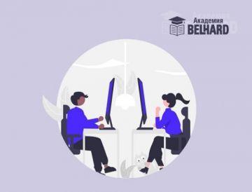 IT-курсы в Минске от академии BELHARD