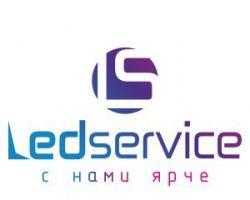 Открыт филиал компании Ledservice в г. Набережные Челны
