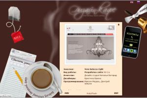 Роскошный дизайн сайтов «Итальянских светильников» и «Производство мебели»