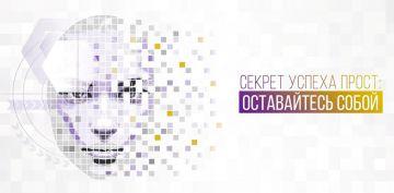 Запуск научно-популярного канала  Ирины Белицкой в Facebook
