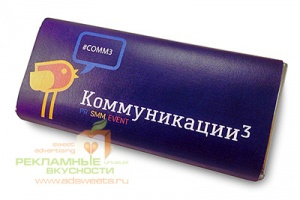 Подарки от ADSWEETS в честь Дня шоколада