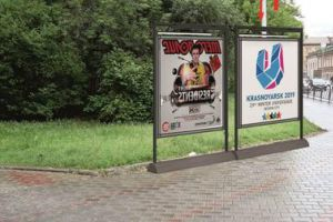 В Красноярске установят рекламу нового типа