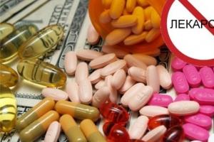 Большинство россиян поддержали запрет рекламы лекарств в СМИ