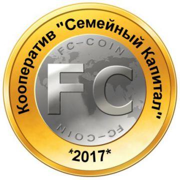 """Семейный капитал объявляет запуск """"FC-coin"""""""
