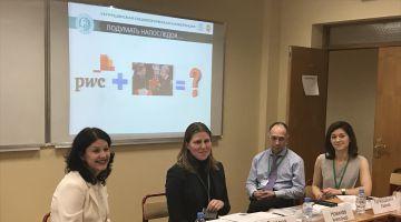 PR News провела круглый стол «Репутационный аудит: прошлое и будущее коммуникаций» в рамках VII Грушинской социологической конференции