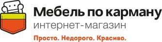 Интернет-магазину «Мебель по карману» исполняется год