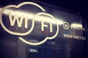 «МаксимаТелеком» ограничит доступ к Wi-Fi в метро для пассажиров, пользующихся блокировщиками рекламы