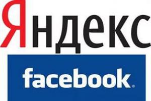 «Яндекс» и Facebook рассматривают три сценария сотрудничества