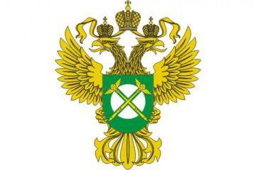 ФГУП «Космическая связь» оплатило штраф в федеральный бюджет