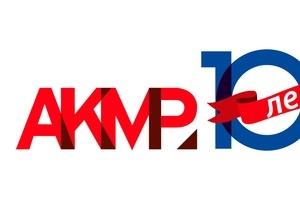 Начинает свою работу Экспертный совет первого Всероссийского рейтинга директоров и департаментов корпоративных коммуникаций «TOP-COMM 2014»