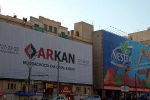 В Иркутске упорядочивают рекламу на фасадах домов