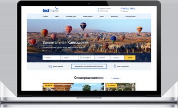 Сайт туроператора TED Travel
