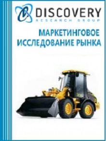 Анализ импорта индустриальной техники в Россию и экспорт из России в 2000-2015 гг