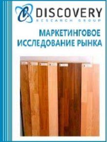 Импорт ламината в Казахстан и Кыргызстан в 2012-2015 гг.