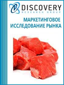 Анализ рынка скотоводства и мяса крупного рогатого скота в России