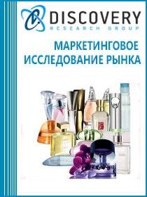 Анализ рынка парфюмерии в России: итоги 2014 года