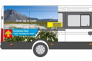 Автобусы ПТК рекламируют Республику Коми