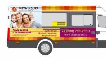 Автобусы ПТК – с заботой о вашем здоровье