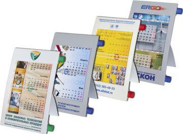 Настольные календари с эксклюзивным дизайном.