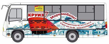 Автобусы ПТК приглашают в круиз по морю. Морю мебели