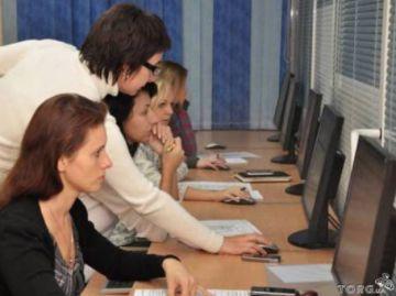 НОУ «Учебный центр «ЗНАНИЕ» проводит набор абитуриентов на обучающие курсы