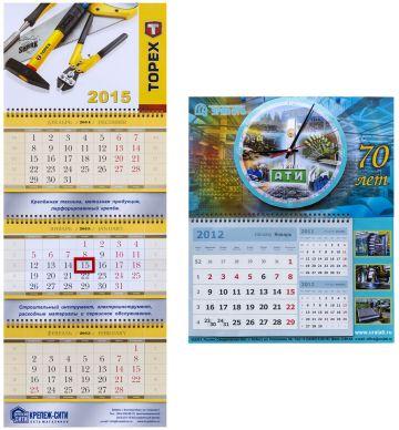 Квартальные календари на 2018 год.