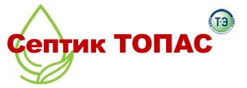 Поставка автономной канализации в любой регион России от официального дилера «ТОПОЛ-ЭКО»