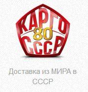 Компания «Карго СССР 80» примет участие в двух международных выставках в Гонконге