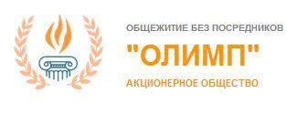 Бюджетное проживание в общежитиях и хостелах Москвы от компании «ОЛИМП»