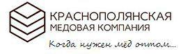 «Краснополянская Медовая Компания» приглашает к сотрудничеству бизнес-партнёров