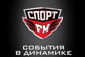 Спорт FM: новая национальная радиосеть