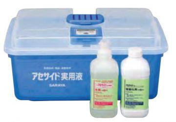 Лотки для ручной обработки изделий медицинского назначения от компании «Уромед М»