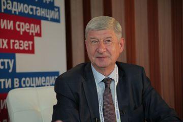 В Москве обсудили перспективы энергоэффективного строительства — Лёвкин