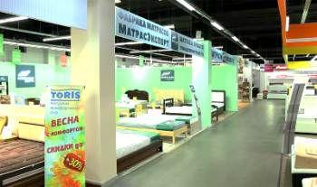 В «Мебельном Базаре» открылся новый салон «Матрас Эксперт»