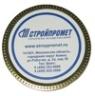 Шоколадная медаль 65 гр. в жестяной банке с логотипом
