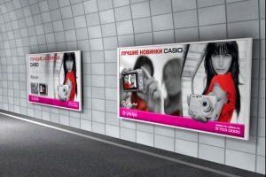 Рекламу прячут под землю