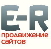 Вычислен и расшифрован новый алгоритм Яндекса – Королев