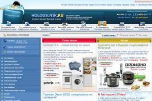 Holodilnik.ru обменял долю на рекламную кампанию