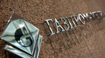 Доходы «Газпром-медиа» перестали расти