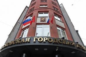 PR-поддержка кандидатов на выборах в Мосгордуму
