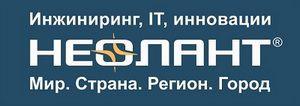 Центральный банк Российской Федерации поручил ГК «НЕОЛАНТ» разработать Единую платформу внешнего взаимодействия